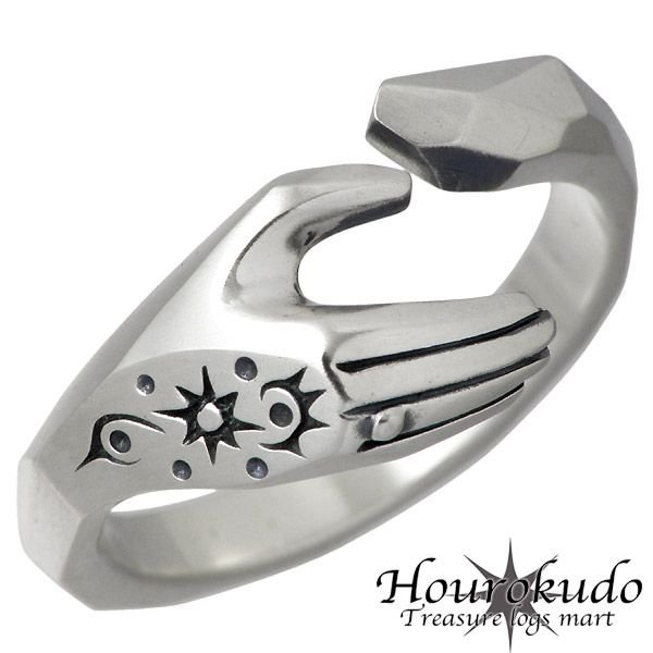 Hourokudo ホウロクドウ 陽の手 香の手 シルバー ペア リング 指輪