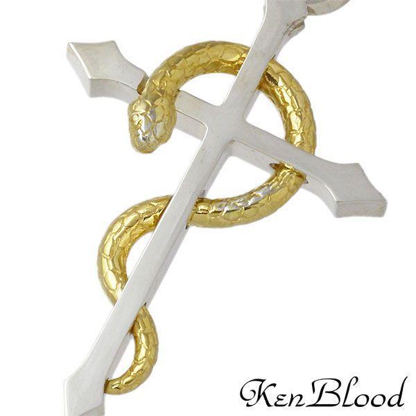 KEN BLOOD ケンブラッド クロス & スネーク シルバー ペア ネックレス