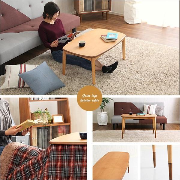 こたつテーブル長方形 おしゃれなアルダー材使用継ぎ足タイプ 日本製|Colle-コル- ※北海道送料別途見積もり 沖縄・離島はお届け不可
