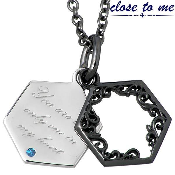 close to me クロストゥーミー メッセージ シルバー ペア ネックレス ブルーダイヤモンド