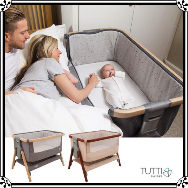 トゥッティ バンビーニ 添い寝ベビーベッド