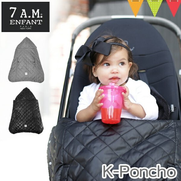 7A.M. ENFANT (セブンエイエムアンファン)K-Poncho (ケーポンチョ)