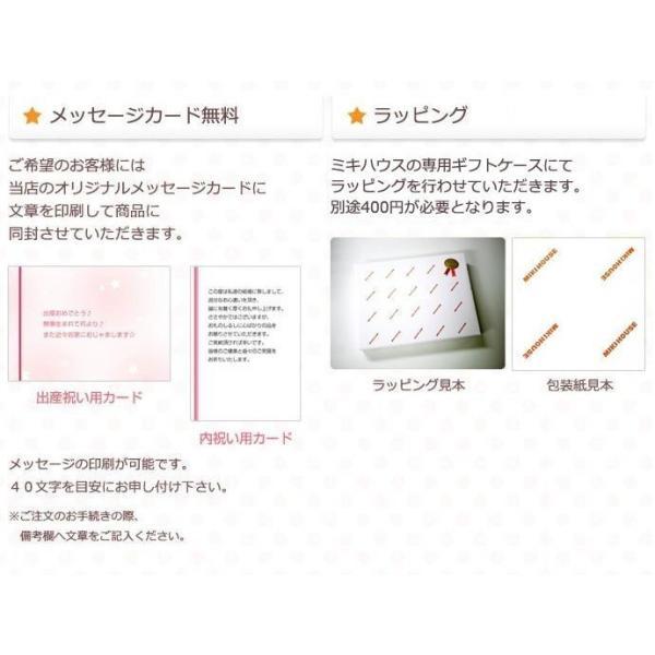 おくるみ 出産祝い 出産祝 ミキハウス mikihouse 日本製 ベビー baby-wish-factory 04