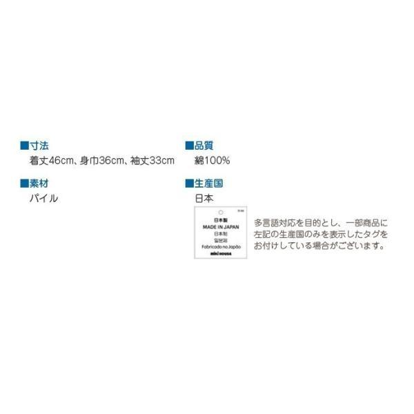 おくるみ 出産祝い 出産祝 ミキハウス mikihouse 日本製 ベビー baby-wish-factory 05
