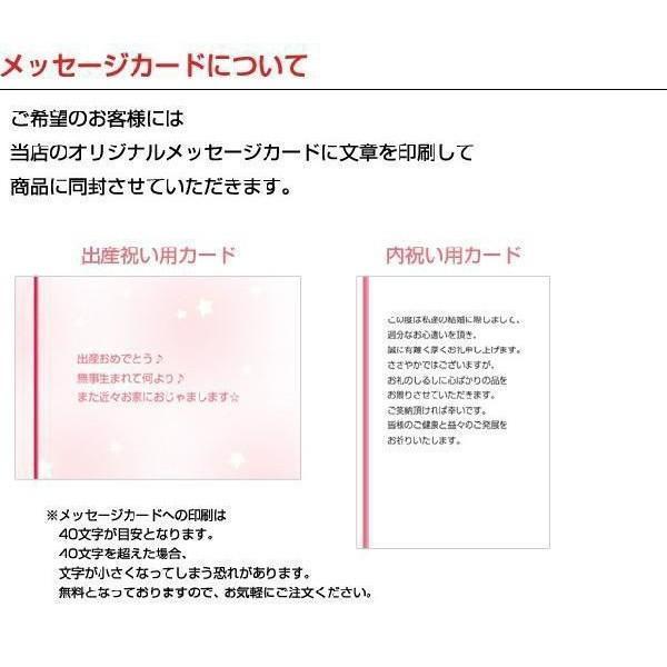 おくるみ ミキハウス mikihouse ガーゼケット マシュマロ 出産祝い baby-wish-factory 06