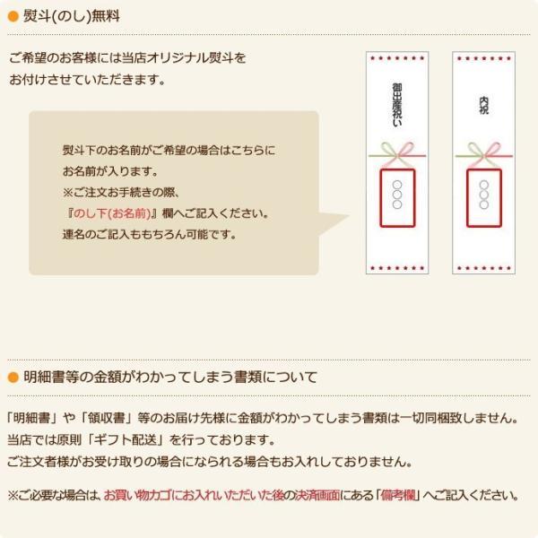 おくるみ ミキハウス mikihouse ガーゼケット マシュマロ 出産祝い baby-wish-factory 07