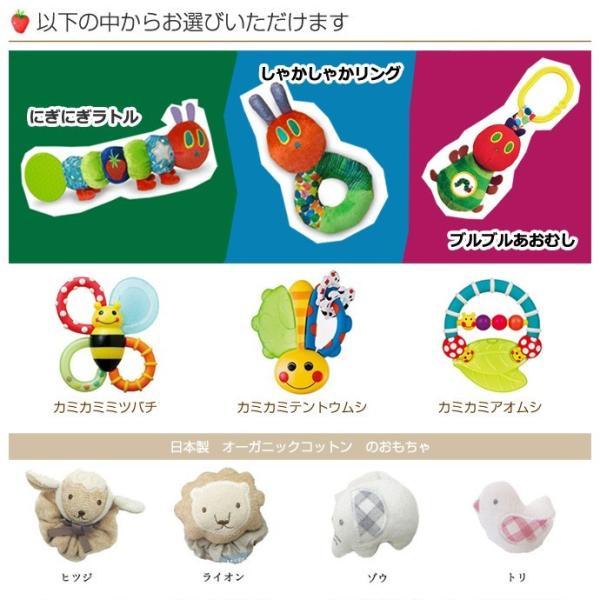 はらぺこあおむし グッズ おもちゃ おしゃれ 御出産祝い おむつケーキ ソフトブック 出産祝い|baby-wish-factory|02