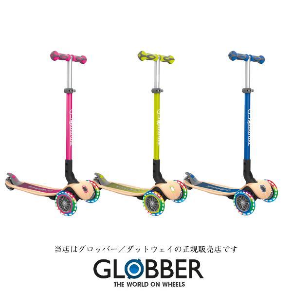 GLOBBERプリモ/フォールダブル/ウッド/ライト (グロッバー)キックボード