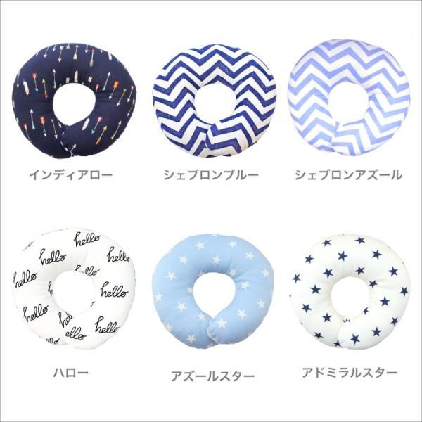エスメラルダ ドーナツ枕 【日本製】 赤ちゃん 頭の形が良くなる 出産祝い 寝ハゲ対策|babyalice|02