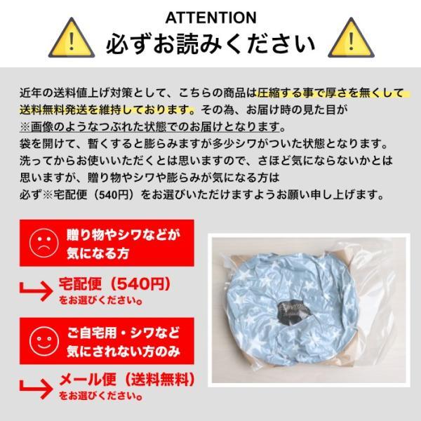エスメラルダ ドーナツ枕 【日本製】 赤ちゃん 頭の形が良くなる 出産祝い 寝ハゲ対策|babyalice|12