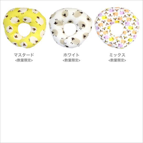エスメラルダ ドーナツ枕 【日本製】 赤ちゃん 頭の形が良くなる 出産祝い 寝ハゲ対策|babyalice|05