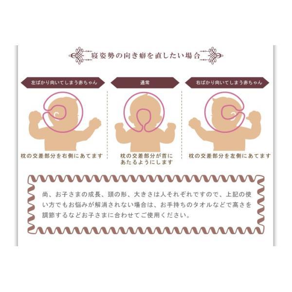 エスメラルダ ドーナツ枕 【日本製】 赤ちゃん 頭の形が良くなる 出産祝い 寝ハゲ対策|babyalice|09