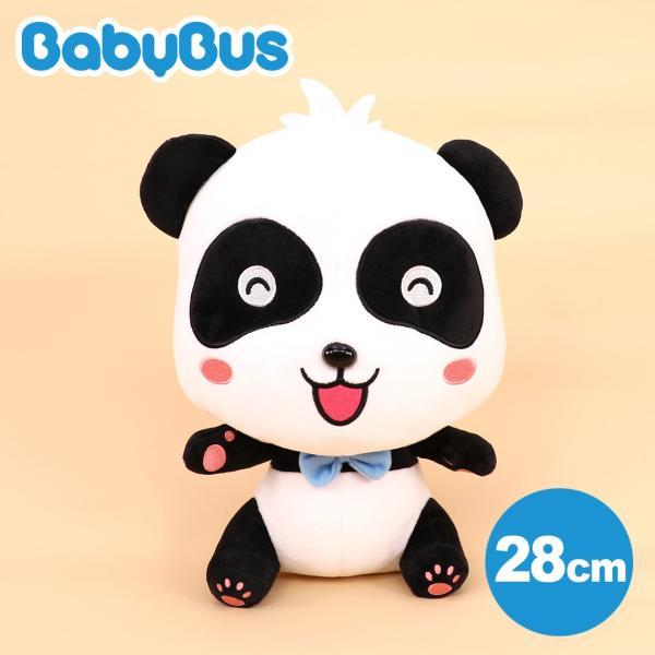 【200万人突破記念!】お座りぬいぐるみ&キーホルダー キキセット ベビーバス BabyBus babybus 02