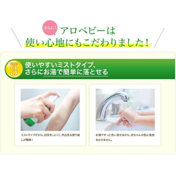 日焼け止め 虫除け / アロベビー UV&アウトドアミスト ビッグボトル 大容量 赤ちゃん 子供 オーガニック 無添加 ハーブ スプレー|babycresco|10