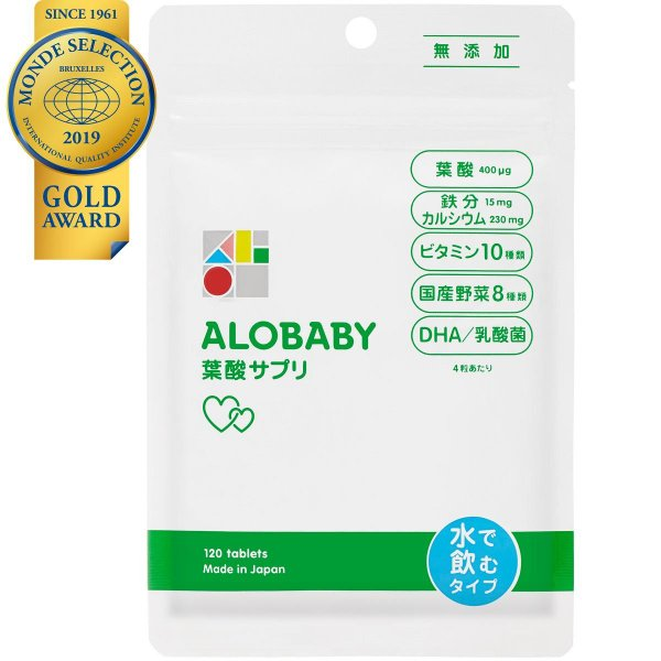 葉酸サプリ サプリメント / アロベビー 葉酸 サプリ 妊活 妊活中 鉄 DHA 男性 女性 妊娠 授乳 産後|babycresco