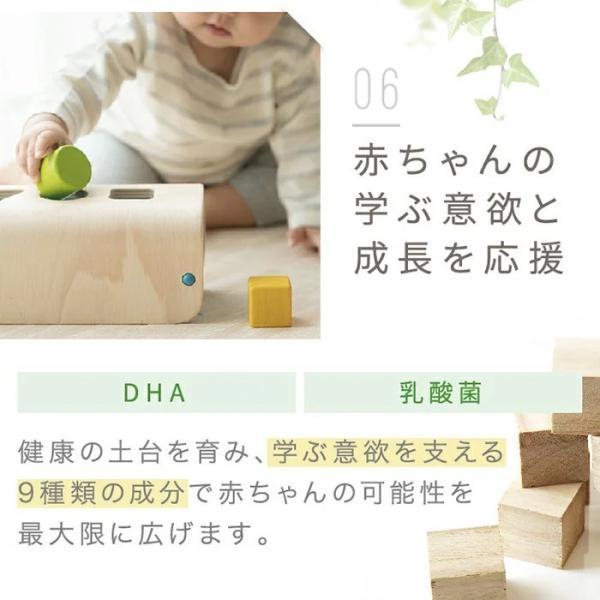 葉酸サプリ サプリメント / アロベビー 葉酸 サプリ 妊活 妊活中 鉄 DHA 男性 女性 妊娠 授乳 産後|babycresco|16