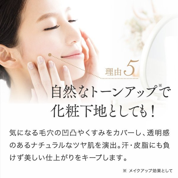 日焼け止め 敏感肌 石けんで落ちる / ハレナ オーガニック UVミルク / SPF50 無添加 低刺激 化粧 下地 顔 クリーム 美容液|babycresco|11