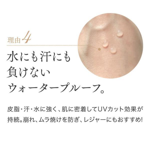 日焼け止め 敏感肌 石けんで落ちる / ハレナ オーガニック UVミルク / SPF50 無添加 低刺激 化粧 下地 顔 クリーム 美容液|babycresco|10