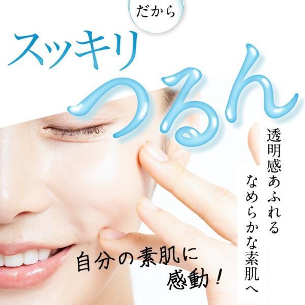 洗顔 泡洗顔 無添加 オーガニック ハレナ フェイスウォッシュ【公式】洗顔料 洗顔フォーム クレイ 酵素 国産 つっぱらない|babycresco|11