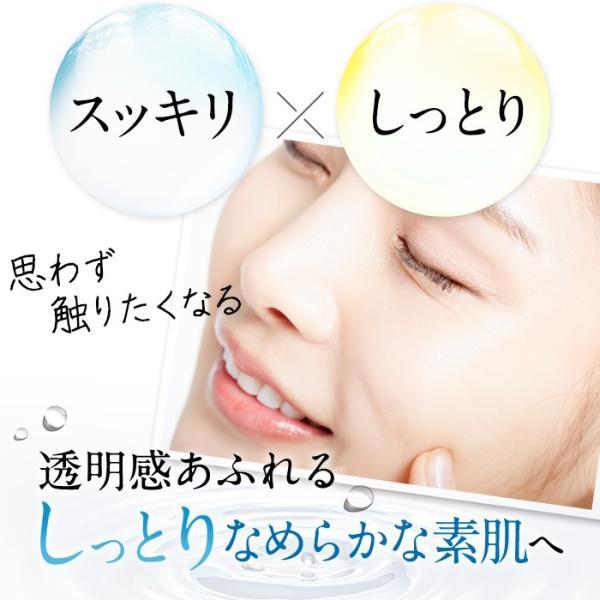 洗顔 泡洗顔 無添加 オーガニック ハレナ フェイスウォッシュ【公式】洗顔料 洗顔フォーム クレイ 酵素 国産 つっぱらない|babycresco|19