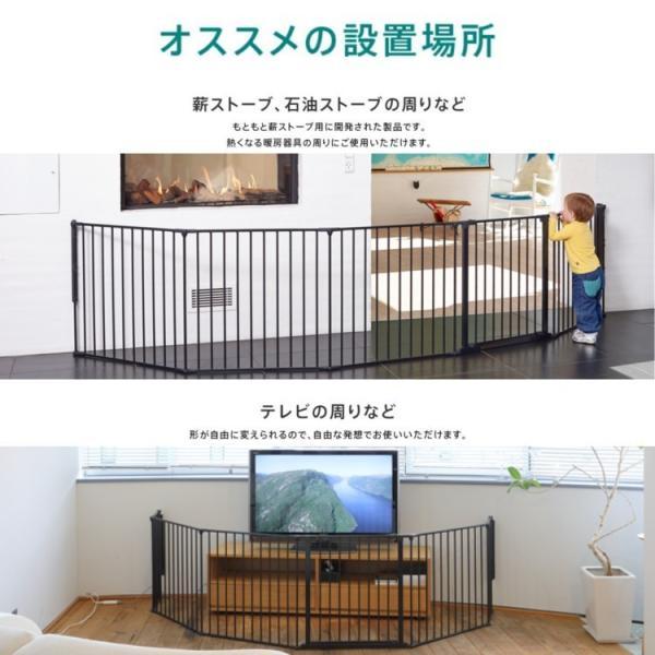 ベビーダン社ハースゲート 【BD001】ベビー ペット 安全ガード ストーブアクセサリー 取付幅90−278cm|babydan|12