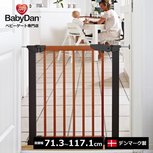 ベビーゲート 突っ張り 簡単設置 木製 セイフティーゲート ベビーダン babydan 黒 アバンギャルド|babydan