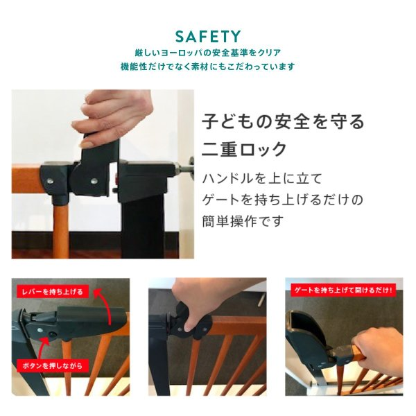 ベビーゲート 突っ張り 簡単設置 木製 セイフティーゲート ベビーダン babydan 黒 アバンギャルド|babydan|11