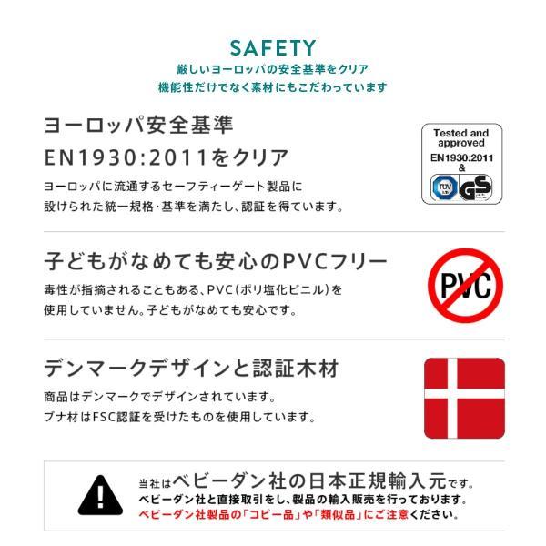 ベビーゲート 突っ張り 簡単設置 木製 セイフティーゲート ベビーダン babydan 黒 アバンギャルド|babydan|12