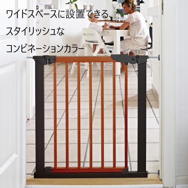 ベビーゲート 突っ張り 簡単設置 木製 セイフティーゲート ベビーダン babydan 黒 アバンギャルド|babydan|05