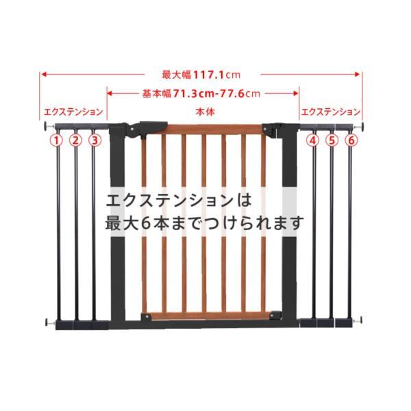 ベビーゲート 突っ張り 簡単設置 木製 セイフティーゲート ベビーダン babydan 黒 アバンギャルド|babydan|10