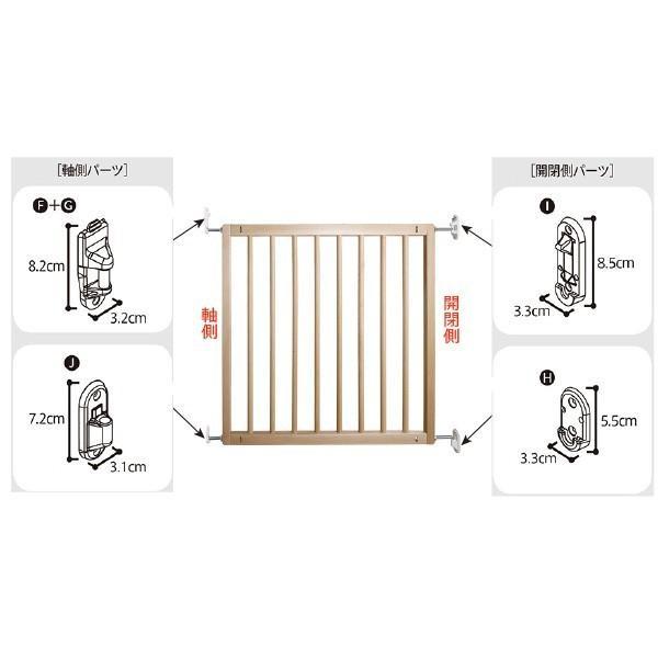 ベビーゲート 階段用に 木製 バリアフリー セーフティゲート ノートリップ NoTrip ベビーダン社 babydan  スクリュー設置|babydan|10