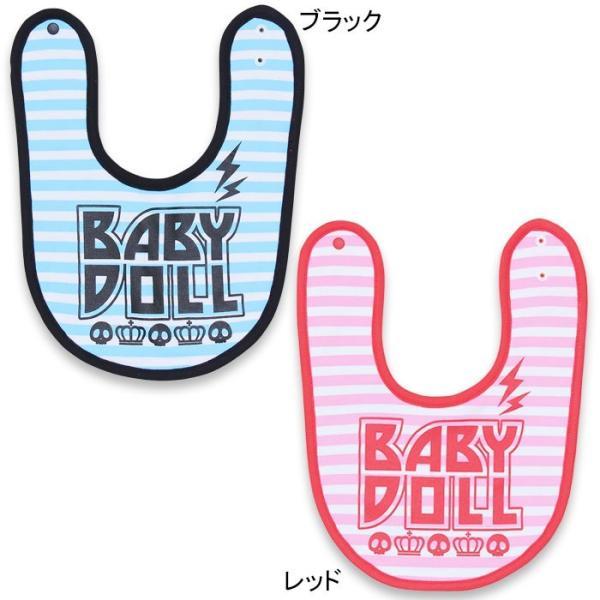 ベビードール BABYDOLL 子供服 リバーシブルスタイ よだれかけ (ROCK)-雑貨 ベビーサイズ-7333|babydoll-y|02