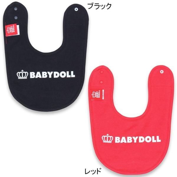 ベビードール BABYDOLL 子供服 リバーシブルスタイ よだれかけ (ROCK)-雑貨 ベビーサイズ-7333|babydoll-y|03