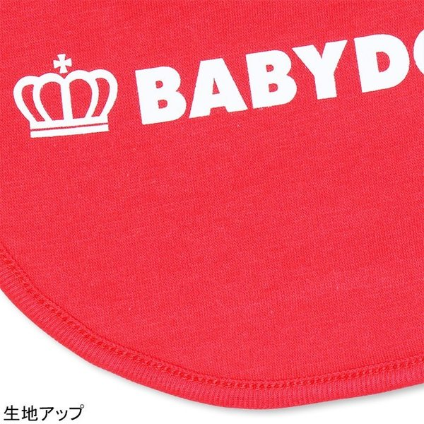 ベビードール BABYDOLL 子供服 リバーシブルスタイ よだれかけ (ROCK)-雑貨 ベビーサイズ-7333|babydoll-y|05