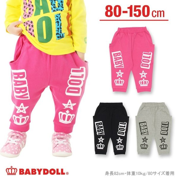 50%OFF SALE ベビードール BABYDOLL 子供服 STAR7分ロングパンツ ベビーサイズ キッズ-9404K babydoll-y