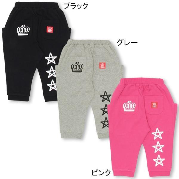 50%OFF SALE ベビードール BABYDOLL 子供服 STAR7分ロングパンツ ベビーサイズ キッズ-9404K babydoll-y 03