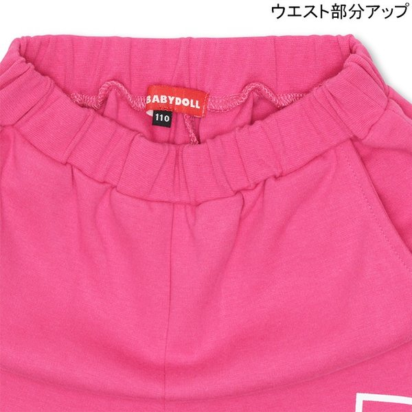 50%OFF SALE ベビードール BABYDOLL 子供服 STAR7分ロングパンツ ベビーサイズ キッズ-9404K babydoll-y 04