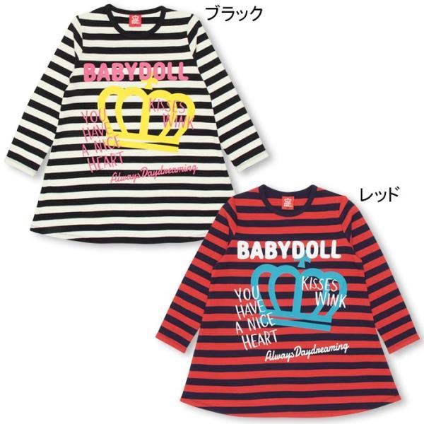 50%OFF SALE ベビードール BABYDOLL 子供服 ボーダーワンピース ベビーサイズ キッズ-9419K|babydoll-y|02