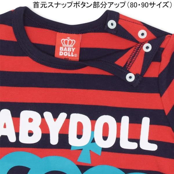 50%OFF SALE ベビードール BABYDOLL 子供服 ボーダーワンピース ベビーサイズ キッズ-9419K|babydoll-y|04
