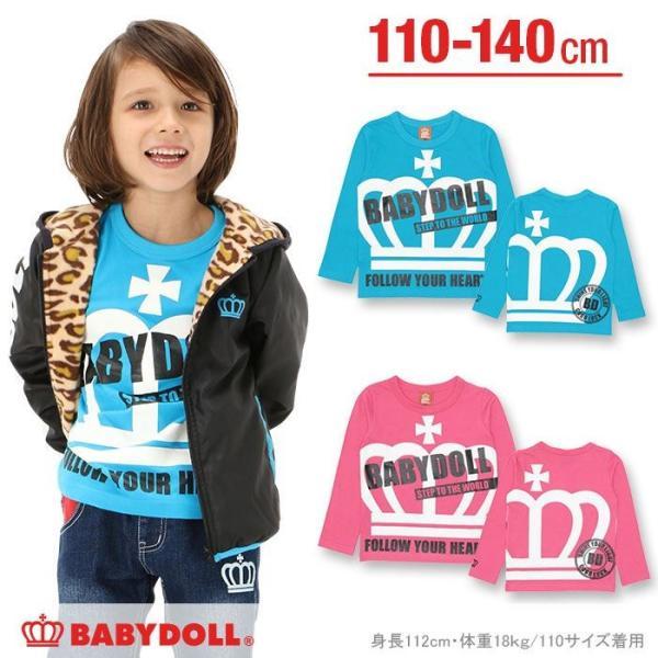 50%OFF SALE ベビードール BABYDOLL 子供服 BIG王冠ロンT キッズ-9474K|babydoll-y