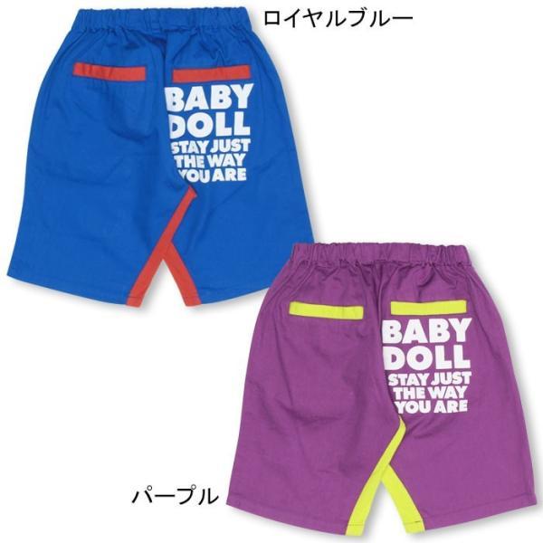 50%OFF SALE ベビードール BABYDOLL 子供服 前ポケットハーフパンツ 春 夏 男の子 女の子 ベビーサイズ キッズ-9535K|babydoll-y|03