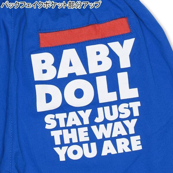 50%OFF SALE ベビードール BABYDOLL 子供服 前ポケットハーフパンツ 春 夏 男の子 女の子 ベビーサイズ キッズ-9535K|babydoll-y|05