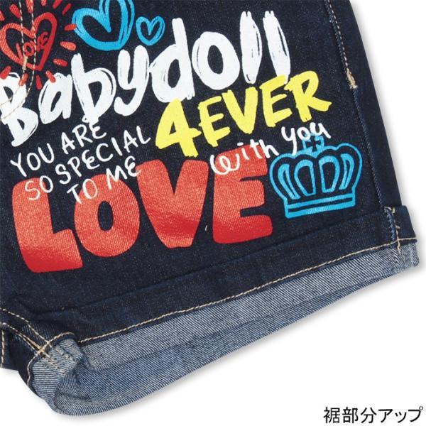 50%OFF SALE ベビードール BABYDOLL 子供服 ラクガキデニムショートパンツ ベビーサイズ キッズ-9701K|babydoll-y|06