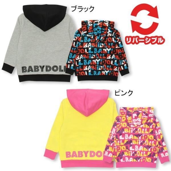 50%OFF SALE ベビードール BABYDOLL 子供服 リバーシブルジップパーカー ベビーサイズ キッズ-9990K|babydoll-y|03