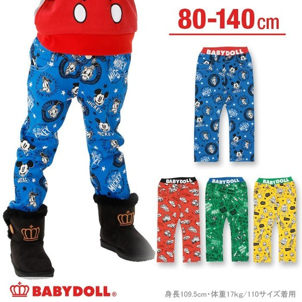 50%OFF SALE ベビードール BABYDOLL 子供服 ディズニー ロングパンツ キャラクター総柄 ベビーサイズ キッズ DISNEY-0009K|babydoll-y