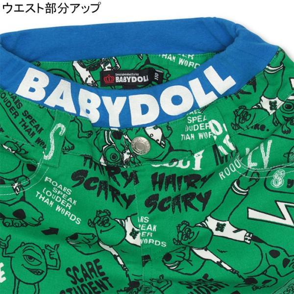 50%OFF SALE ベビードール BABYDOLL 子供服 ディズニー ロングパンツ キャラクター総柄 ベビーサイズ キッズ DISNEY-0009K|babydoll-y|04