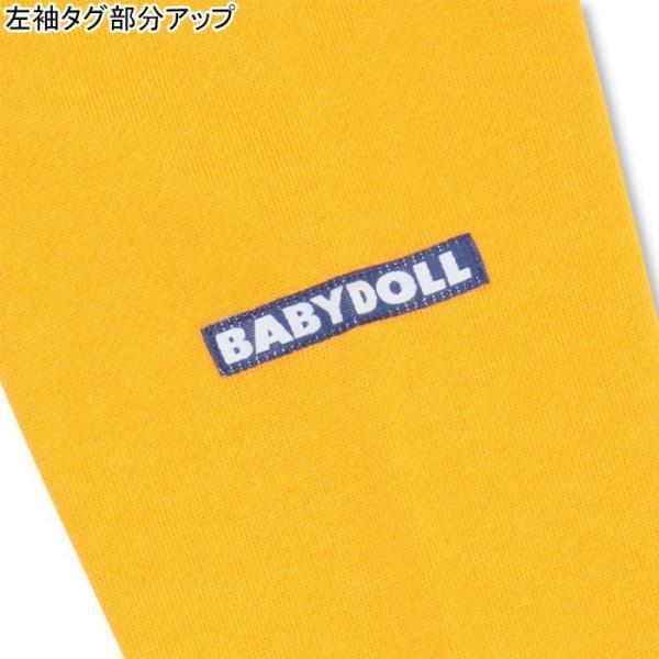 ベビードール BABYDOLL 子供服 ハッピープライス デイリー トレーナー01 ベビーサイズ キッズ 0101K|babydoll-y|05