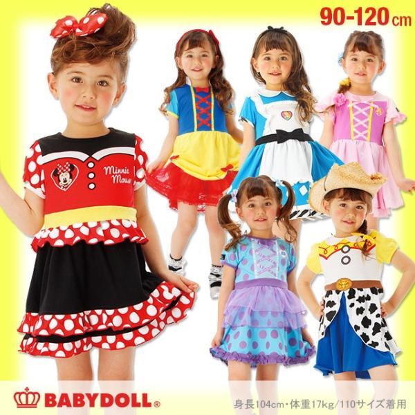864cf46379fcf 50%OFF SALE ベビードール BABYDOLL 子供服 ディズニー キャラクターなりきり ワンピース 女の子 DISNEY- ...