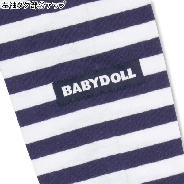 50%OFF SALE ベビードール BABYDOLL 子供服 親子ペア シンプルボーダー ロンT ベビーサイズ キッズ-0670K babydoll-y 06
