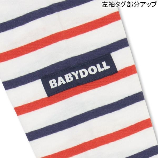 50%OFF SALE ベビードール BABYDOLL 子供服 親子ペア パネルボーダー ロンT ベビーサイズ キッズ-0671K babydoll-y 06
